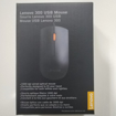 Picture of Lenovo Wired USB Mouse